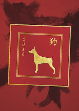 CNY Dog gift card design
