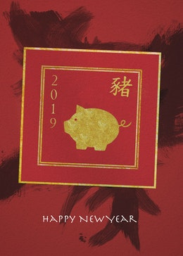 Chinese New Year Pig gift card design